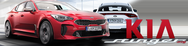 Kia Stinger Forum